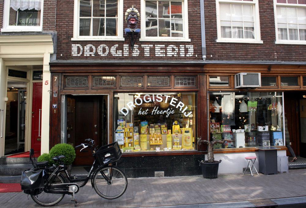 drogerie in amsterdam niederlande pharmamas blog. Black Bedroom Furniture Sets. Home Design Ideas