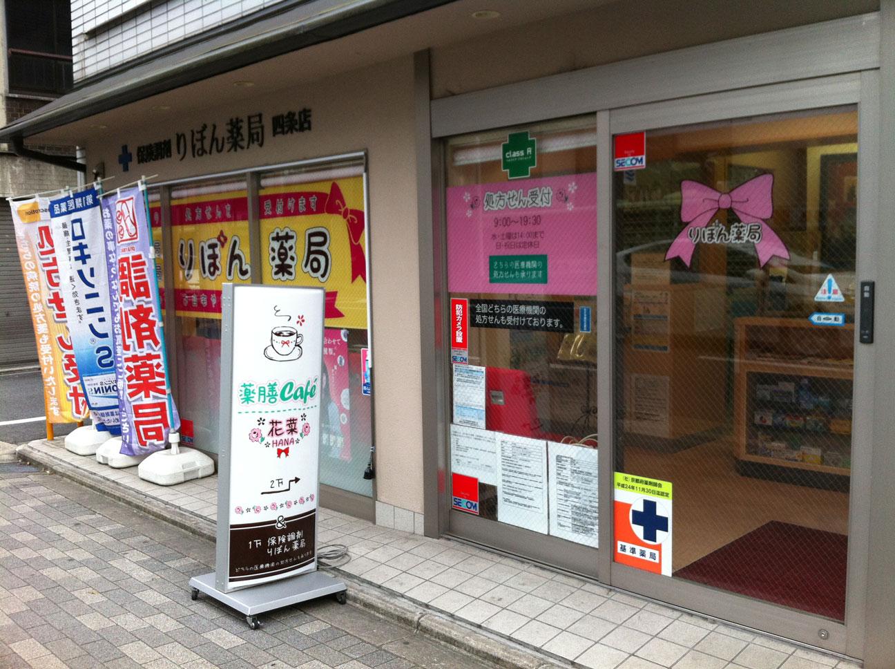 Gojo Cafe And Restaurant