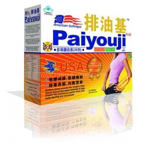 Chinesische Meizitang-Pillen zur Gewichtsreduktion