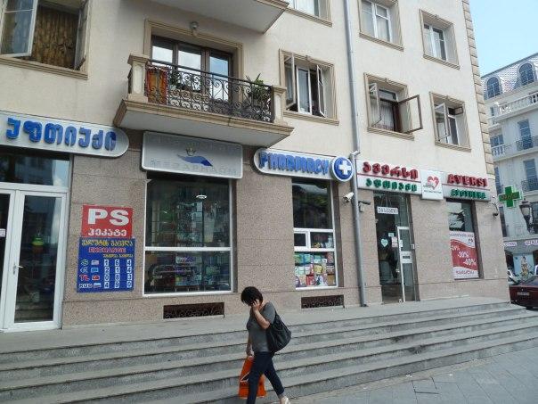 Georgien_Batumi