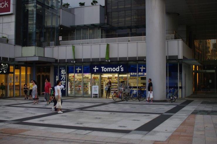 tokyo_pharmacy