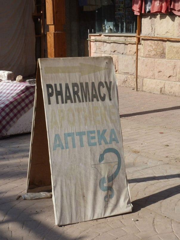 Karnak-2