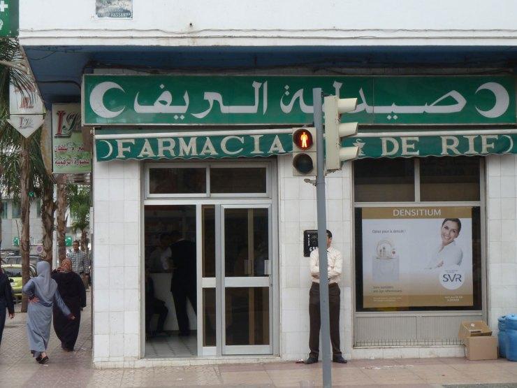 Marokko-Nador-3