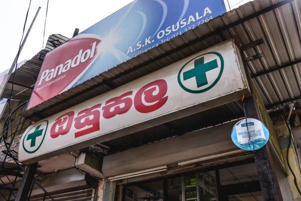 Anuradhapura_Apotheke-01
