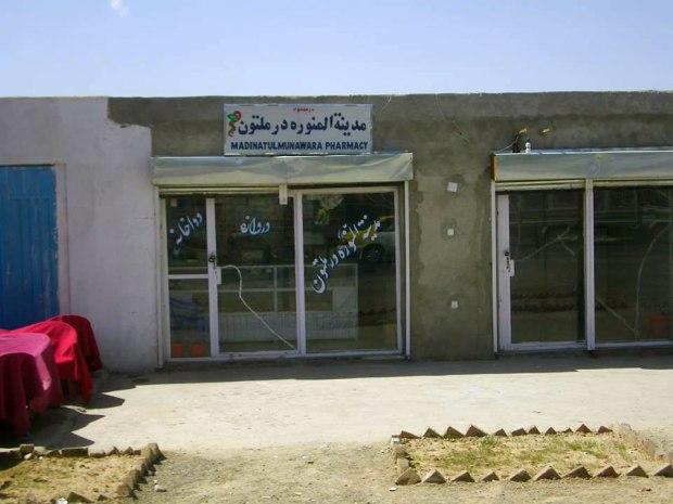 afghanistanfb