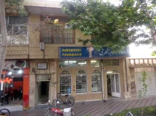 isfahan-2016