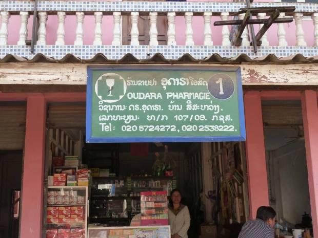 laos-pak-lai-1-2012